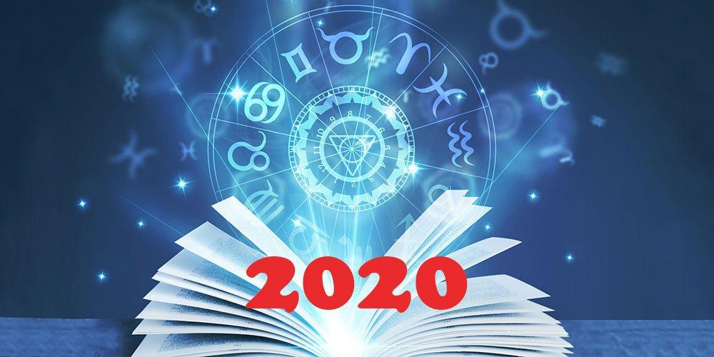 Ведическа Астрология Джьотиш | ПРОГНОЗА ЗА 2020 г.