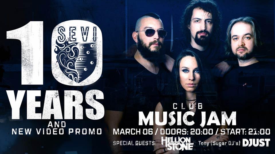SEVI ще представят чисто ново видео, а към програмата ще се включват и специални гости: българската банда Hellion Stone и Tony (Sugar DJ's)