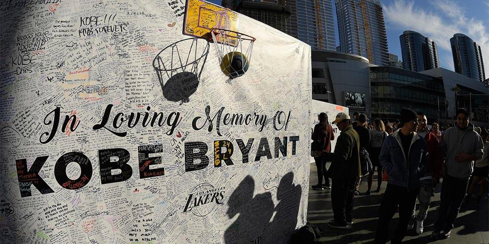 В памет на легендарния Kobe Bryant