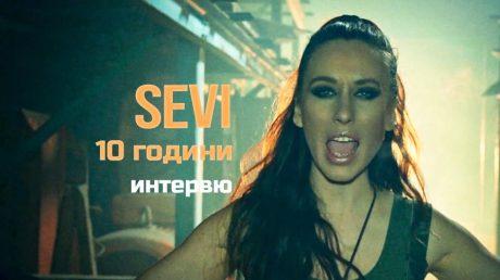 Група SEVI става на 10 години! | MMTV Online...