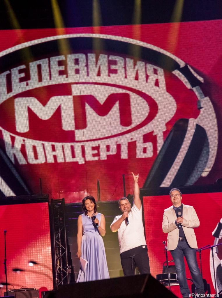 Начало на концерта дадоха триото водещи на ММ Руми, Роро и Стоян Михалев.