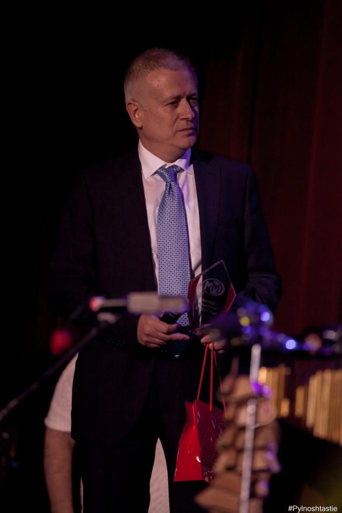Награда за подкрепа на Българската музика.