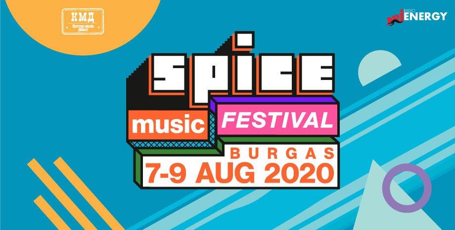 Ани, Савина и Силвия решиха да запишат ново парче за участието си на SPICE Music festival 2020!