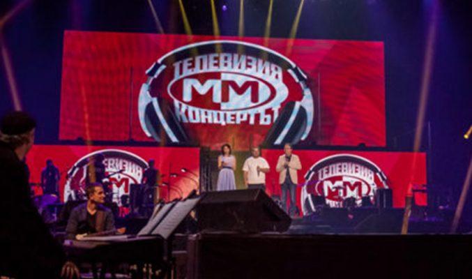 Четири години от ''Телевизия ММ – Концертът'' | MMTV