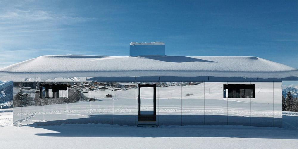 Невероятна огледална къща