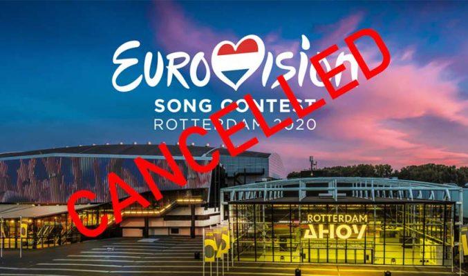 Отмениха Евровизия 2020 | MMTV