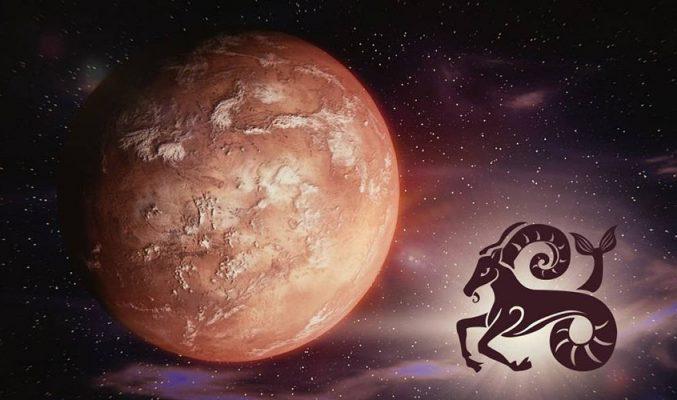 Ведическа Астрология Джьотиш | 22 Март – 04 Май 2020 г.