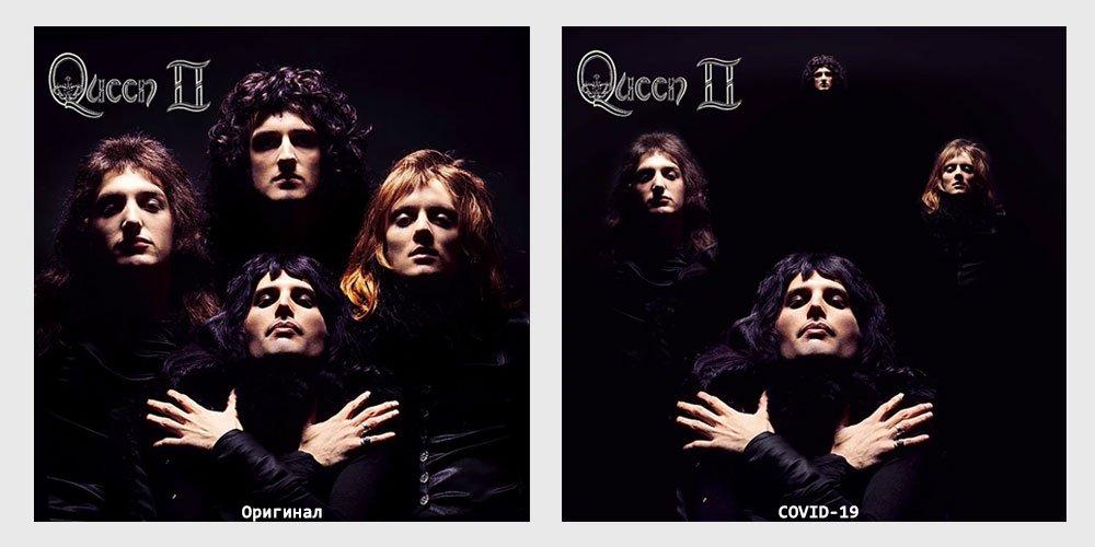 """Базирана в Лос Анджелис агенция, старира проекта си """"Six Feet Covers"""", в която представя известни обложки на албуми според изискването за дистанция от 2 местра (6 фута) заради COVID-19"""