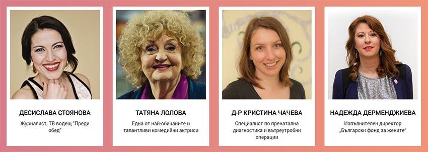 Татяна Лолова дир.бг