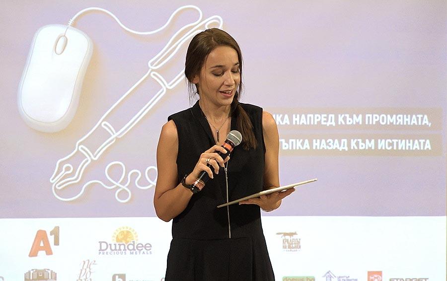 Ренета Веселинова web report 2020