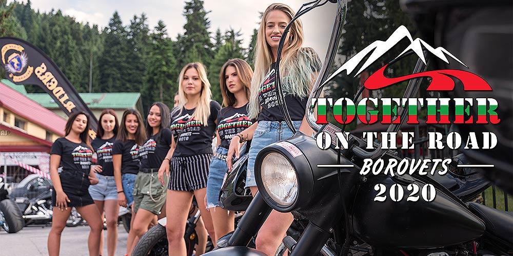 Каним ви на Balkan Run ''Together On The Road'', Боровец 2020