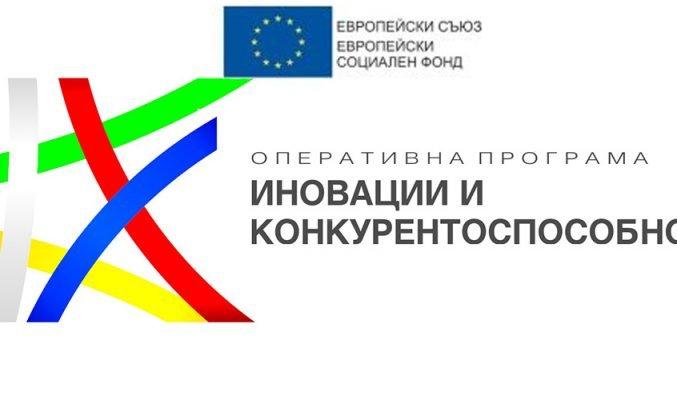 evro-pomosht-mmtv