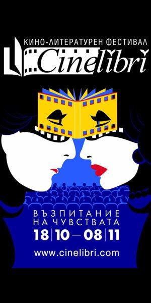 cinelibri 2020 poster