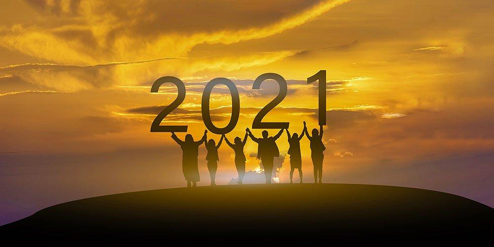 Здравей 2021! Писмо до Новата година