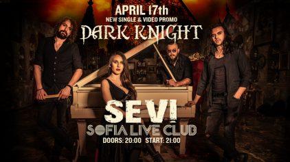 Група SEVI с ново видео и нов китарист