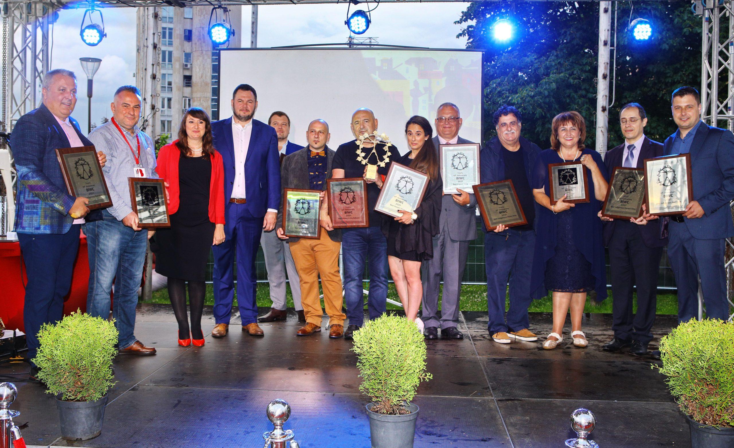 Балкански винени Оскари