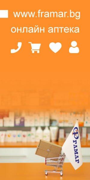 framar bg banner